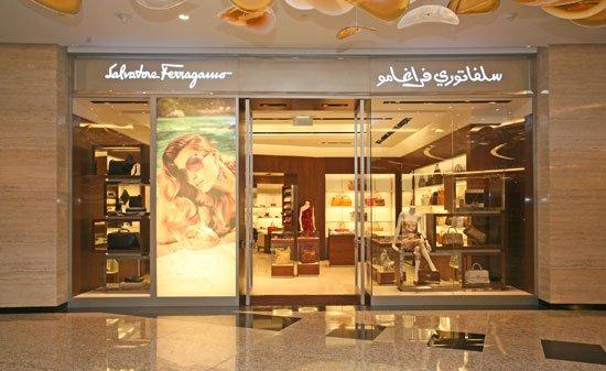 Salvatore Ferragamo apre il primo monobrand ad Abu Dhabi 26 Salvatore Ferragamo apre il primo monobrand ad Abu Dhabi