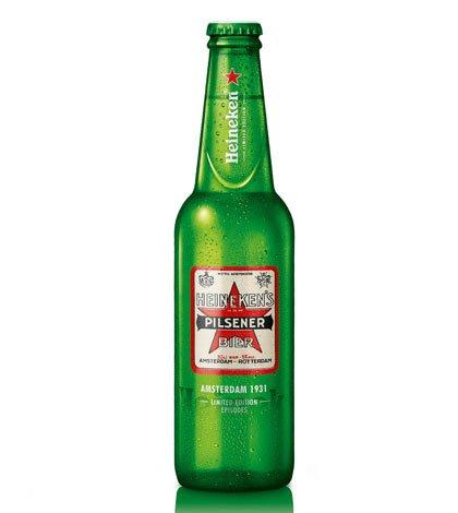 Heineken: in arrivo una nuova edizione di Open Your World Limited Edition 50 Heineken: in arrivo una nuova edizione di Open Your World Limited Edition