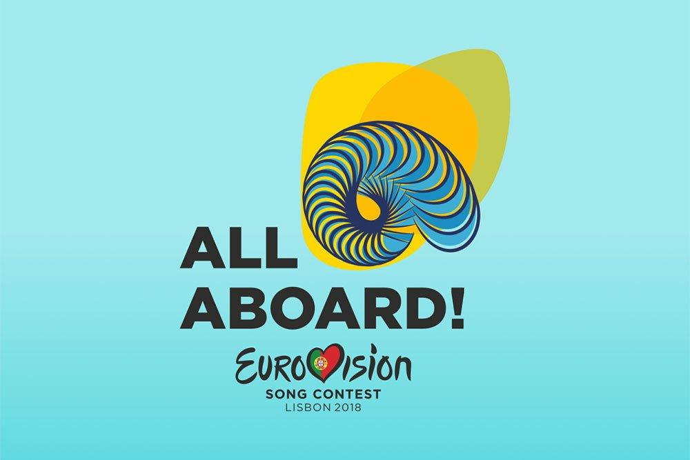 Eurovision 2018: svelate le date e la grafica della kermesse musicale europea 7 Eurovision 2018: svelate le date e la grafica della kermesse musicale europea