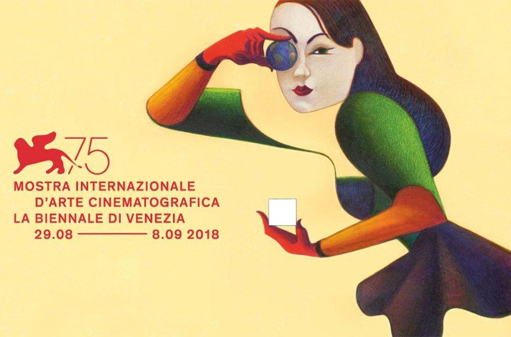 75 mostra cinema venezia - Festival di Venezia 2018: ecco i vincitori