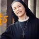 Che Dio ci Aiuti 5: la puntata del 10 gennaio 2019 46 Che Dio ci Aiuti 5: la puntata del 10 gennaio 2019