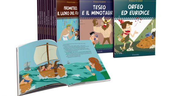 La mitologia per bambini arriva in edicola 21 La mitologia per bambini arriva in edicola